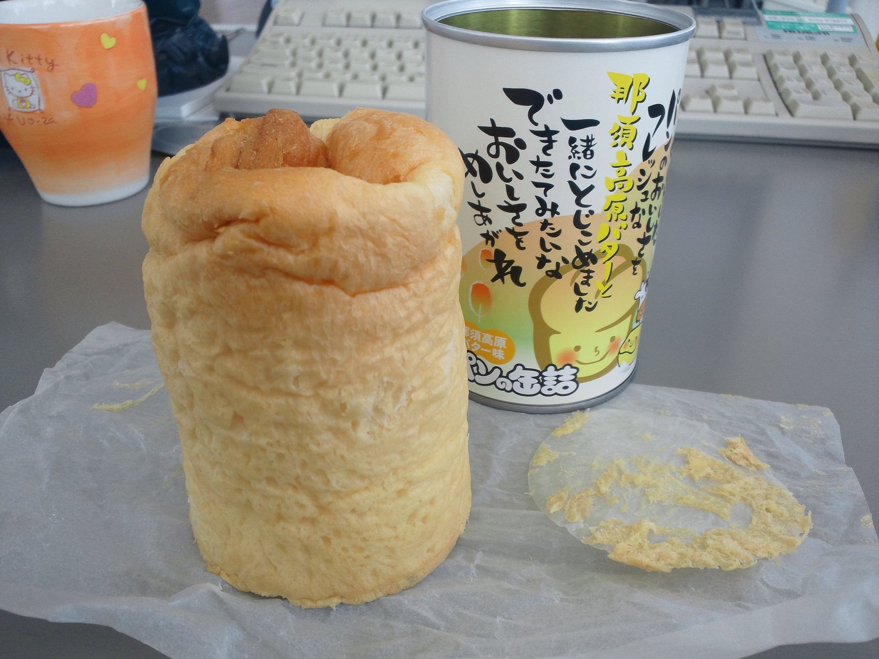 パン アキモト 黒磯店 name=