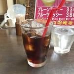 スープカレーlavi  - ランチサービスアイスコーヒー。