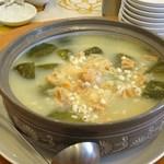 南粤美食 - 瑶柱冬瓜薏米豬脚湯(貝柱、冬瓜、ハト麦、豚足のスープ)