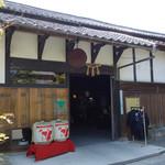 91369335 - 杉能舎酒造資料館です。 日本酒の醸造工程や酒造りの道具が展示されています。
