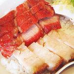 ロウホウトイ - チャーシューと鶏のせごはん(1,000円)