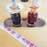 ロウホウトイ - 醤油と紅酢。