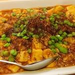 香福園 - 四川マーボー豆腐