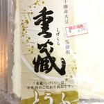91372583 - 米山食品の重蔵豆腐