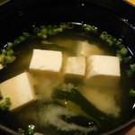 なにわ - 鰹のびんた定食の味噌汁