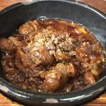 中国日隆園 - 麻婆豚角煮(中辛)