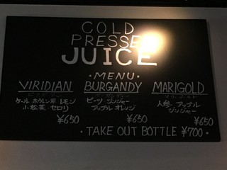 outdoor grill&cafe  STOVE - (メニュー)COLD PRESSED JUICE