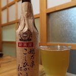 91378614 - スワンレイクビール 越乃米 こしひかり仕込み