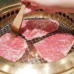 神戸牛しゃぶしゃぶ・焼肉 嵯峨野 -