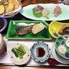 日本料理 いな穂