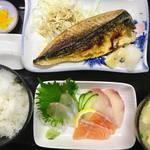 竹野鮮魚 - 塩サバ&プチ刺身定食