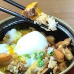 竹野鮮魚 - 海味玉子丼
