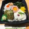 鮨待夢 - 料理写真:スタミナねっぱり丼