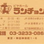 91388474 - 名刺
