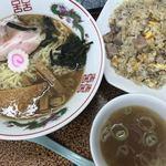 丸鶴 - ラーメンとチャーハン 500円+600円