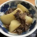 Sennarimochishokudou -