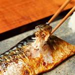 竹野鮮魚 - 塩サバ定食