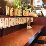 稲毛屋 - 店内カウンター