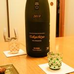 うなぎ 赤坂 勢きね - 日本酒も美味しかった
