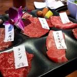 和牛焼肉 LIEBE - ランチ6種の部位が食せます