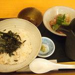 すし空環房 誠瑞 - 鯛茶漬け 700円