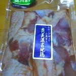 鳥信商店 - 料理写真:奥美濃古地鶏の鶏ちゃん(たまり醤油味)500円