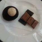 91409191 - 3種のショコラ(きなこ、ミルク、ビター)