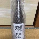旭酒造 - 何や 評判の日本酒とか・・