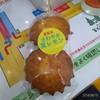パンの国 - 料理写真:さわやか夏レモンマフィン