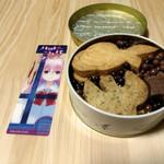 ハッピーシュガー - 料理写真:星の王子様缶~☆
