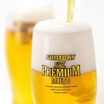 炭火焼肉 ホルモン酒場 金子増太郎 - 「キリン一番搾り生ビール」の上質なコクはそのままに、渋味をおさえ、さらに澄みきったうまさを実現しています。