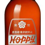 炭火焼肉 ホルモン酒場 金子増太郎 - 淡色麦芽で造られるものがホッピー。濃色麦芽で造られるのが黒ホッピーの二種!