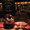 Bar SCARLET - ドリンク写真:Bowmore 30yrs