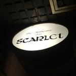 バースカーレット - Bar SCARLET
