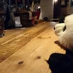 フレンチパンダ - 独り呑みのパンダ