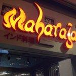 MAHARAJA -