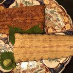 うなぎ処 古賀 - 青龍の大鰻の白焼と蒲焼