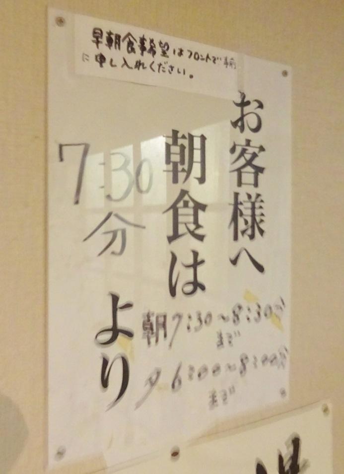 稲子湯 name=