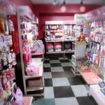 松島玉手箱館 - サンリオグッズはかわいい系