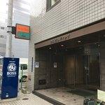 フランス食堂44区 - 〜(=゚.ω゚)ノ