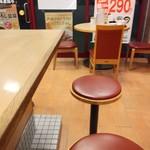 松屋 - カウンター席