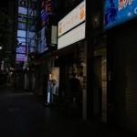 永祥生煎館 - H30.8 店舗前