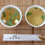 宮川本廛 - お味噌汁と肝吸い