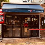 ラーメン凪 豚王 - 2018.8/23 通常運営を確認済!