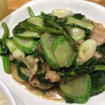 91430847 - 南青山エッセンス(青菜と豚肉の炒め物)
