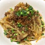 91430851 - 南青山エッセンス(汁なし担々麺)