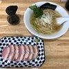 中華そば ユー リー - 料理写真:「鴨そば(塩)」980円