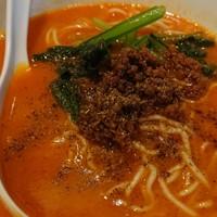 陳麻家-坦々麺ハーフ