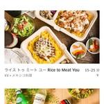 91435773 - Uber Eats画面