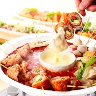 食べ飲み放題チーズ串鍋orトリュフの豚しゃぶコース3480円